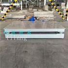 北京工厂购买10吨缓冲加强型电子地磅