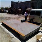 西青10吨电子地磅,2x4米废品站十吨平台秤