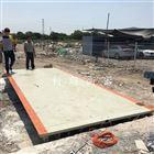 西青垃圾站安装2.5x5米20吨地磅电子秤