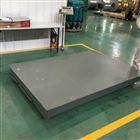 衡阳1.5x2.5米10吨电子磅秤|10吨地磅多少钱