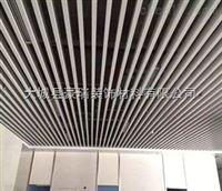 600*600永州市学校专用603*603岩棉防火吸音板吊顶价格