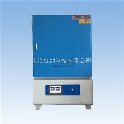 HYCP1400HYCP1400马弗炉---陶瓷纤维炉膛,单铂铑热偶,触摸屏控制。