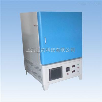HY1200-80高温炉