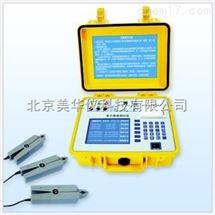 MHY-27397便携式电能质量测试仪