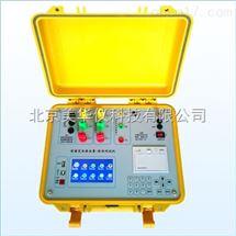 MHY-27394变压器容量及性测试仪