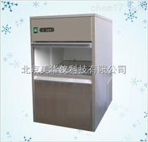 MHY-27371颗粒制冰机/