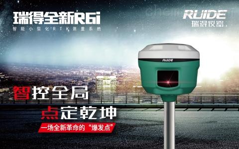 南方瑞得R6i GPS RTK测量系统高精度带倾斜测量天宝四星主板