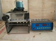 DRW-2電動低溫柔度彎曲器價格 防水卷材電動低溫柔度彎曲器生產廠家