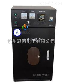 重庆光催化反应器JT-GHX-B自产自销