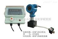 CPT2312-ADE22T北京揮發性有機溶劑濃度報警器
