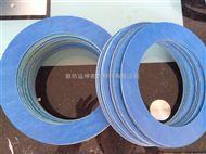 DN150非石棉芳綸纖維墊片 無石棉墊片價格優惠