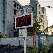 广州番禺社区扬尘噪声监控视频在线