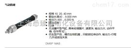 FESTO气缸 DMSP系列MAS系列