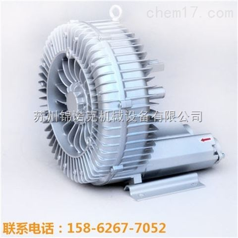 真空吸豆专用风机,大功率高压风机,高压引风机要求