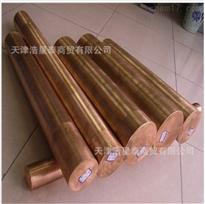 紫铜棒20mm 30mm 40mm 50mmT2紫铜棒 国标紫铜棒 导电紫铜棒