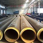 河北报价玻璃钢直埋保温管应用介绍