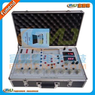 交流电路综合实验仪