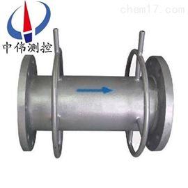 ZW-LGH环形孔板流量计