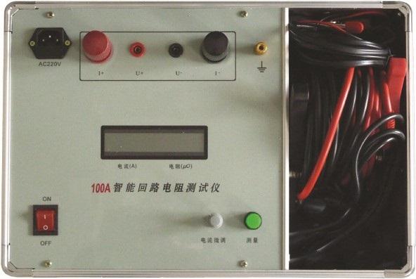回路电阻测试仪详细概述