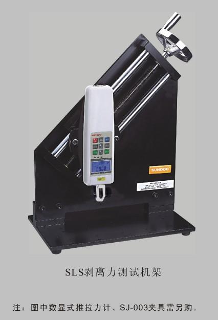 技术中心 操作使用 正文  机架采用梯形螺杆传动,整体式螺母设计.