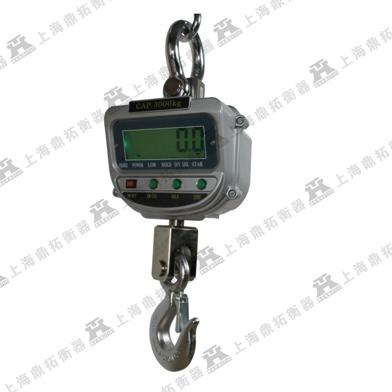 2000KG电子吊磅秤