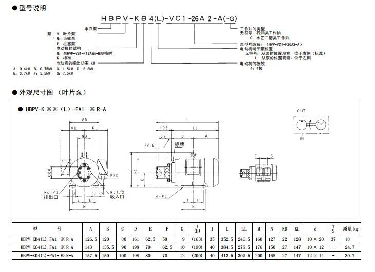 电路 电路图 电子 原理图 730_531