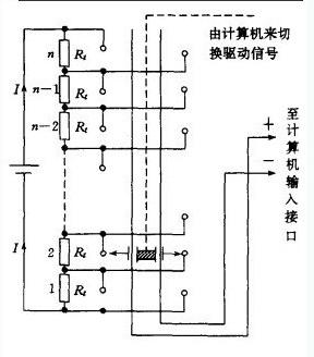 电阻式温度传感器使用注意事项