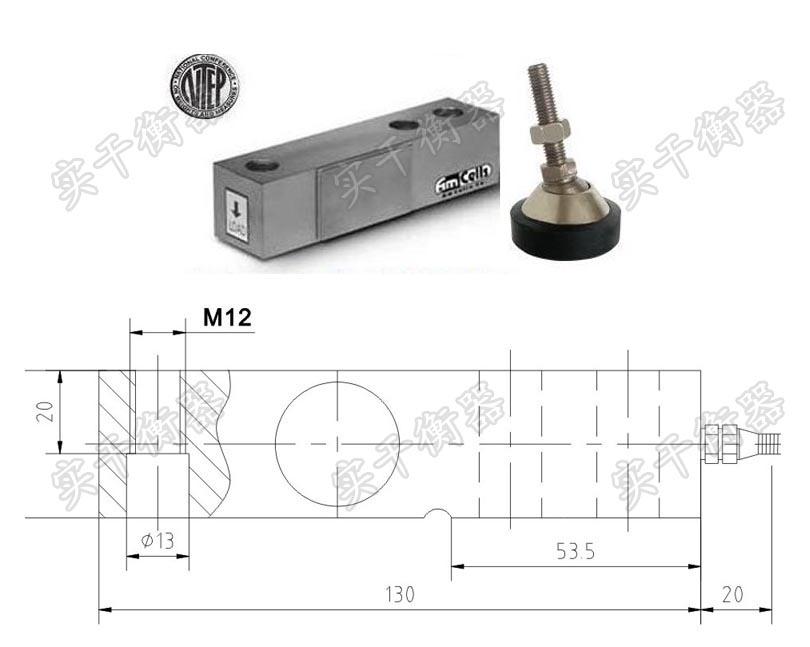 地磅傳感器
