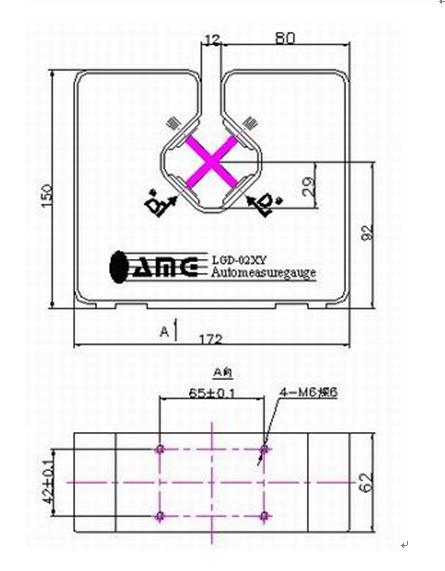 电路 电路图 电子 工程图 户型 户型图 平面图 原理图 445_571 竖版
