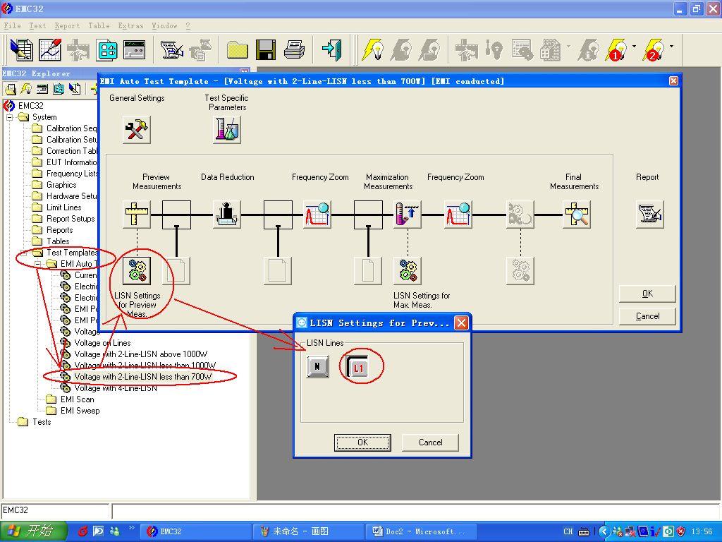 首页 技术文章 > emc电磁兼容测试现场培训指导   5,连接 lisn 到接收