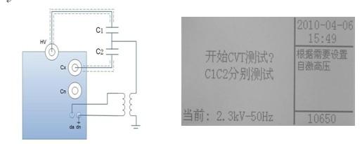 电压互感器接线图末屏