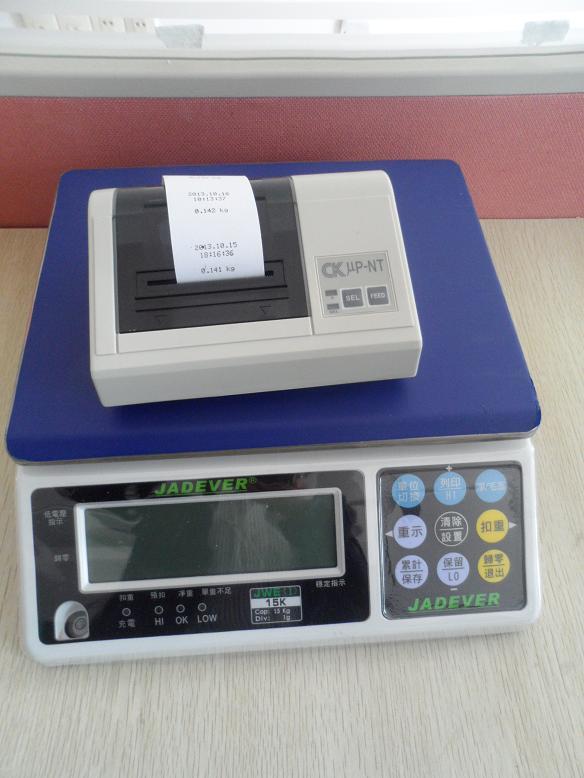 电子秤怎么看重量图解