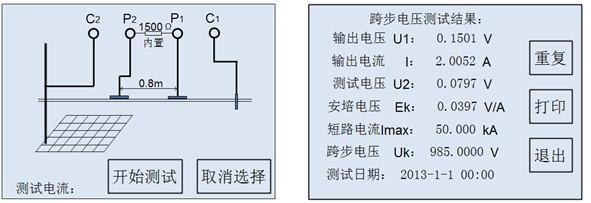lybdj-iii系列异频接地电阻测试仪外部接线方式