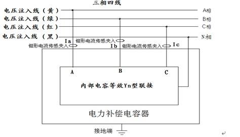 全自动三相电容电感测试仪 lydg-8