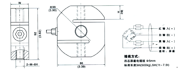电路 电路图 电子 工程图 平面图 原理图 699_289