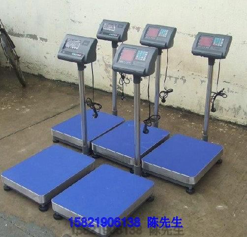 台式电子秤/tcs-150公斤计数电子台秤厂家