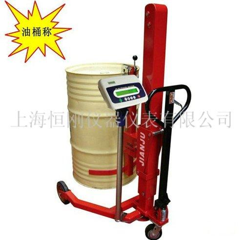 油桶电子秤