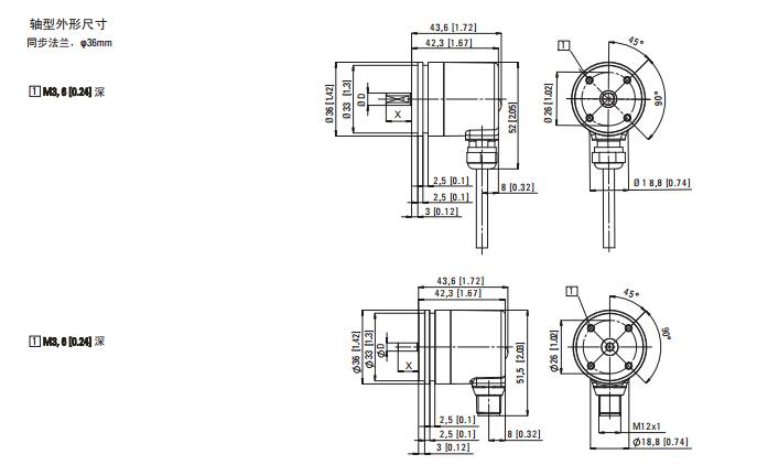 电路 电路图 电子 工程图 平面图 原理图 687_422