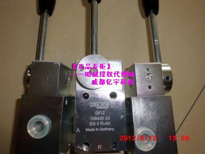 sg2w-nuh—哈威hawe刹车阀 纯进口 电磁换向阀 换向图片