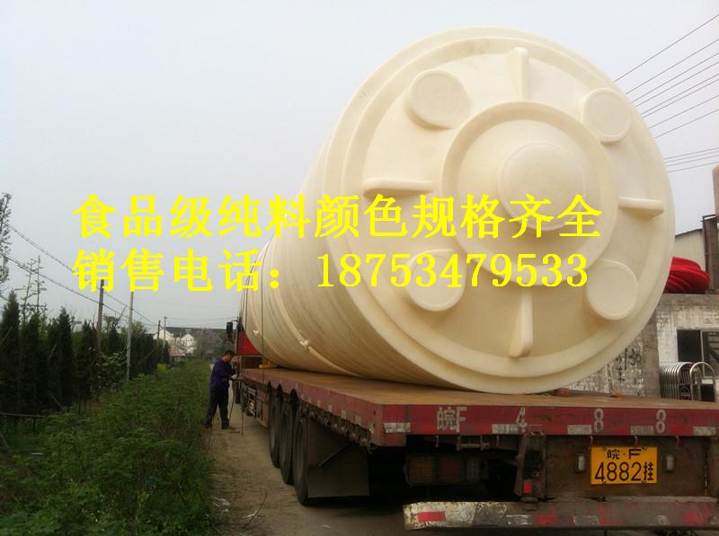 山东30吨塑料桶