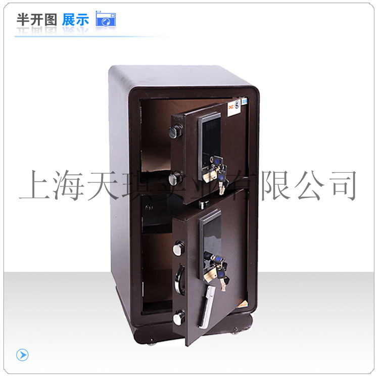 家用保險櫃