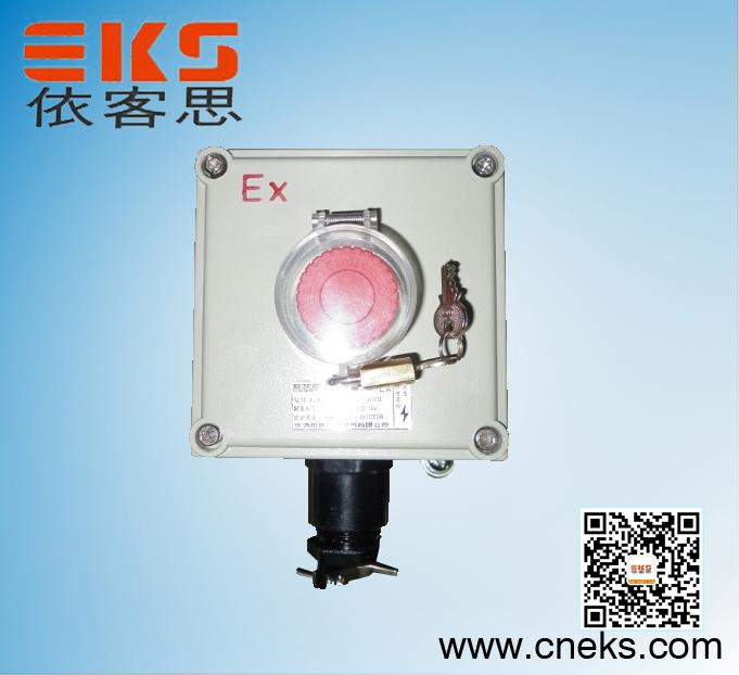 新品上市 盒BZA53-A1单孔防爆控制按钮自锁急停防爆控制按钮