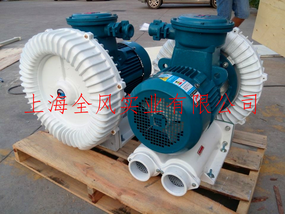 吸粉尘防爆风机工作原理:防爆高压风机是吹吸两用的旋涡风机,旋涡气泵特殊的叶片设计,具有压力高、风量大、低噪音、耐高温等特点。鼓风机绝缘性能强,安装容易,稳定性高。通过的气体无油、干燥。 吸粉尘风机-吸粉尘防爆风机-防爆高压鼓风机
