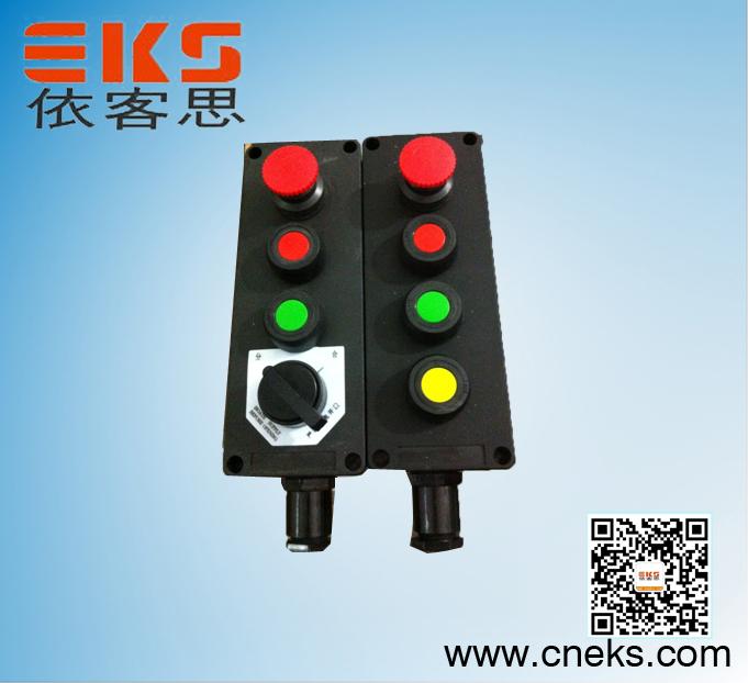 M0240/3三防主令控制器