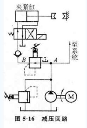 电路 电路图 电子 原理图 287_422 竖版 竖屏