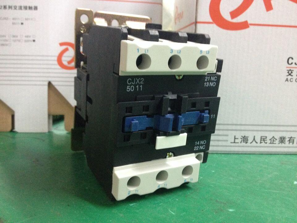 cjx2-5011交流接触器