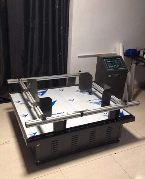 恒温恒湿试验箱与振动试验台交货魔龙灯光