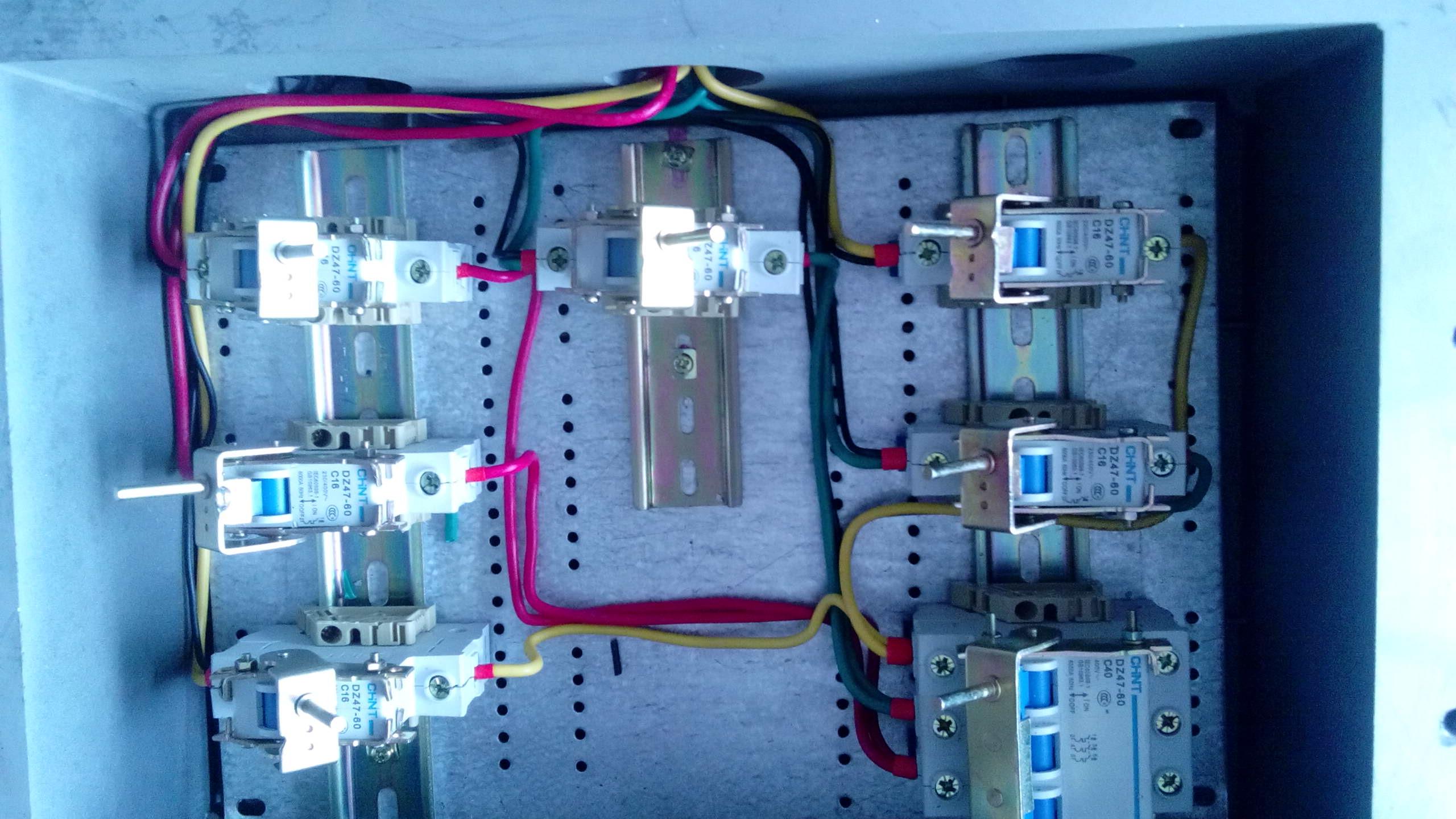 防爆配电箱里断路器的工作原理-技术文章-乐清市依客