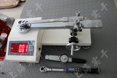 SGXJ扭力扳手校驗設備