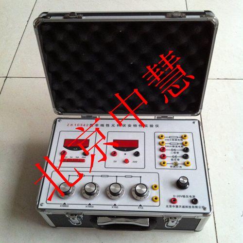 线性和非线性元件(电阻,二极管,稳压管,钨丝灯泡)的伏安特性实验. 3.